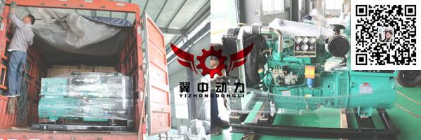 潍柴柴油发电机组发货照片