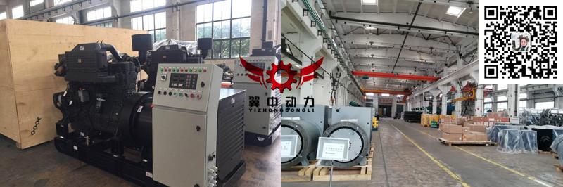 柴油发电机组功率