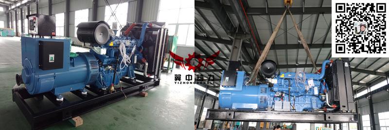 400kw玉柴柴油发电机组