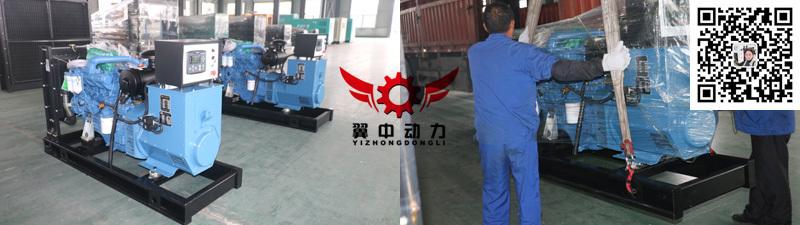 50kw玉柴柴油发电机