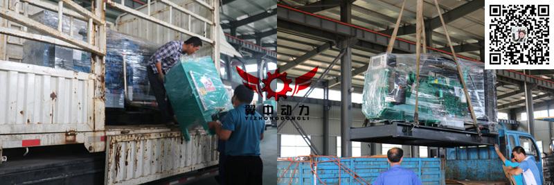 广西玉柴柴油发电机组